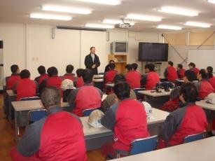 日本造船厂培训