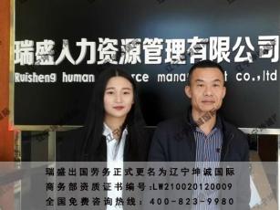 恭喜钟先生成功报名新加坡项目