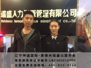 恭喜袁亮先生美国项目成功办理