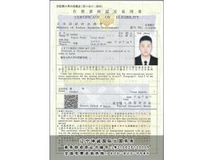 恭喜秦皇岛杜先生获得留学签证