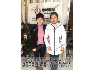 恭喜杜女士成功办理日本项目